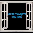 sites_epikoinonia.png